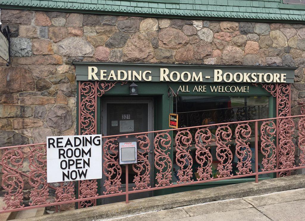 Prendergast Avenue Reading Room Entrance